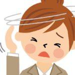 術後に「良性発作性頭位めまい症」と「モンドール病」